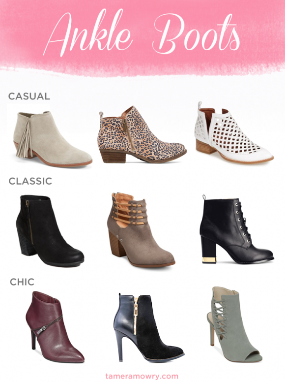 Wear It: Ankle Boots for Fall - Tamera Mowry